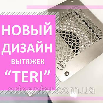 """Новинки маникюрных вытяжек """"Teri"""""""