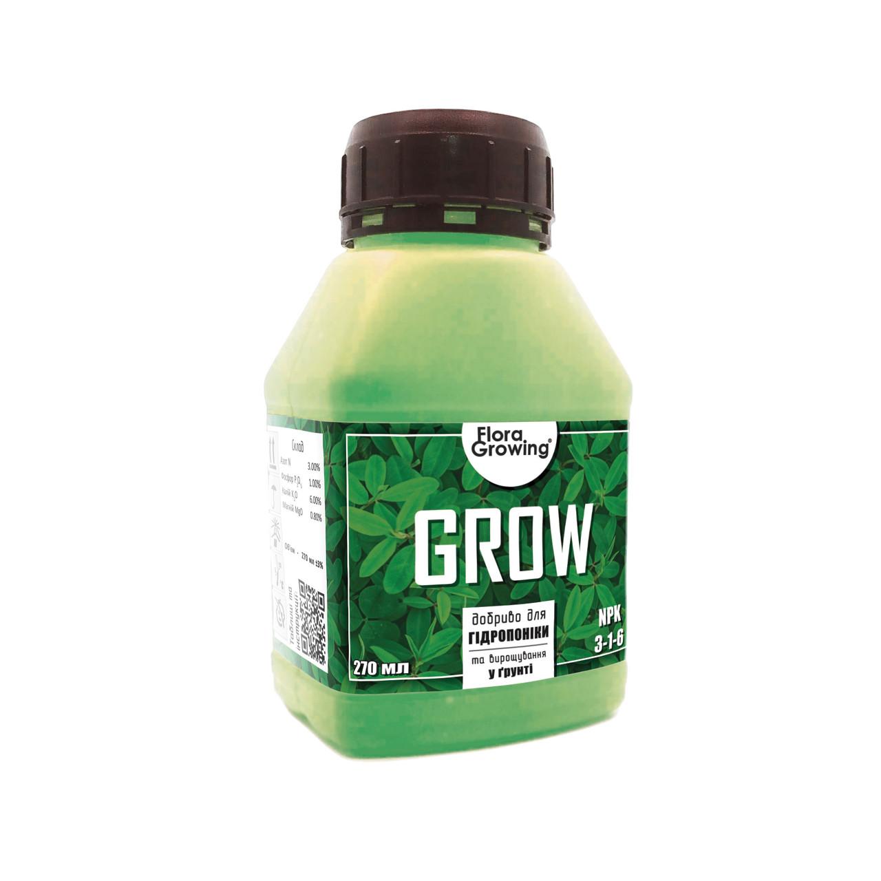 270 мл Grow - компонент удобрений для гидропоники и почвы аналог GHE