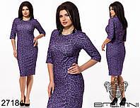 Женственное платье футляр с ярким принтом с 48 по 54 размер, фото 1