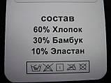 """Штаны женские джинсовые """"Ласточка"""". р. М. Черные., фото 8"""