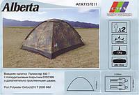 Палатка туристическая , рыболовная EOS Alberta K7157011
