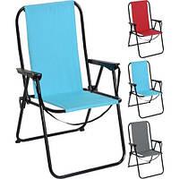 Раскладной садовый стул