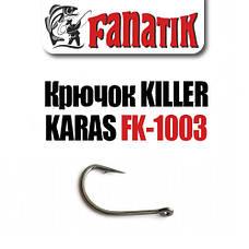 Крючок Fanatik Killer Karas FK-1003
