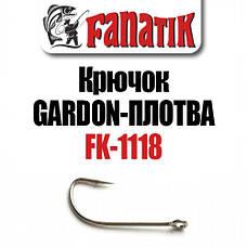 Крючоки Fanatik Gardon-Плотва FK-1118