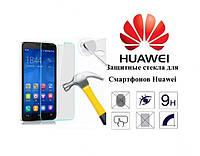 Стекло на Huawei Y6 (2018) закаленное защитное бронированое для экрана мобильного телефона, смартфона.