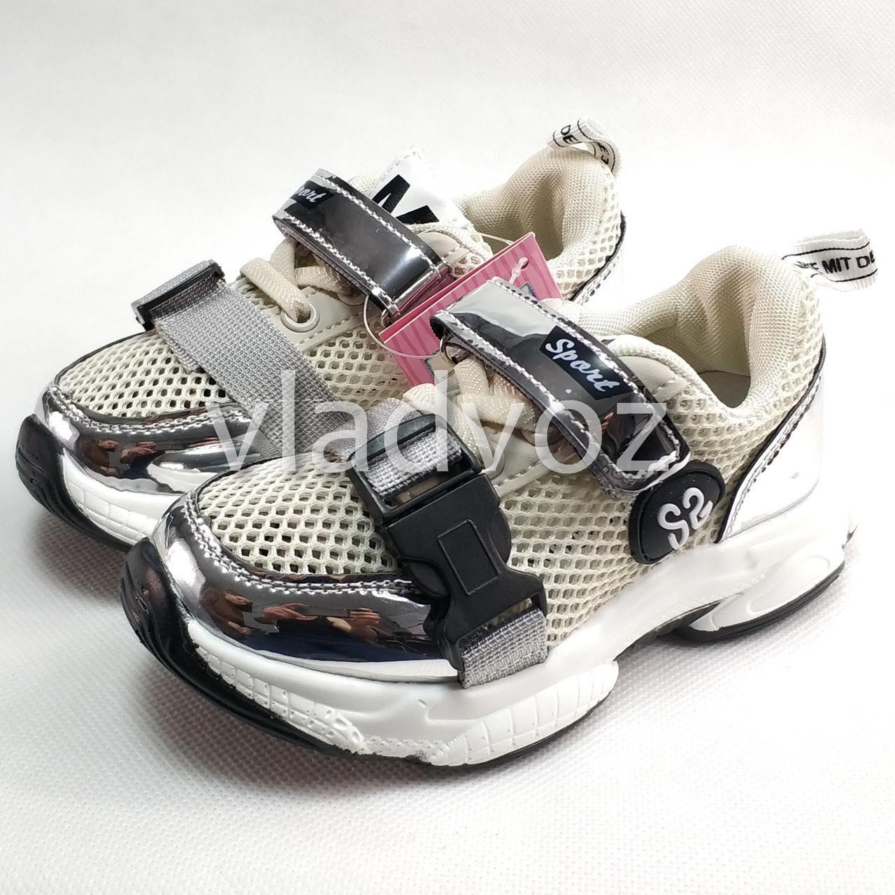 Детские кроссовки для девочки на девочек серебристые 31р.