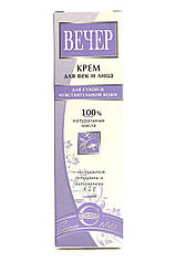 """Крем питательный """"Вечер"""" для сухой и чувствительной кожи с экстрактом петрушки и витаминами А и Е"""