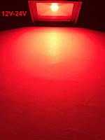 Светодиодный прожектор SL-10 10W 12-24V DC красный IP65 Код.59307