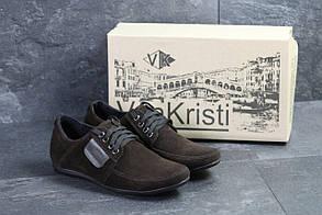Мужские туфли в стиле VanKristi, коричневые 40