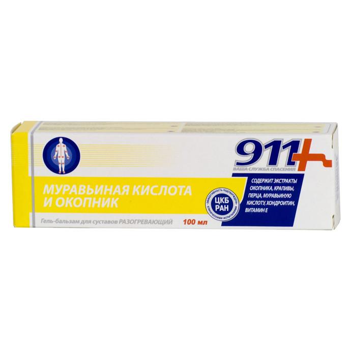 911 Гель-бальзам окопник с муравьиной кислотой для суставов 100 мл