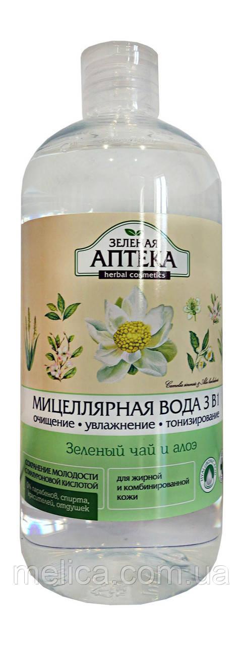Мицеллярная вода Зеленая Аптека Зеленый чай и алоэ 3 в 1 - 500 мл.