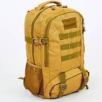 Рюкзак туристический V-40л бескаркасный TY-0860