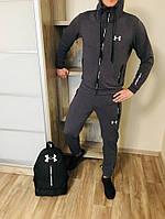 Спортивный костюм Under Armour gray. Двунить, фото 1
