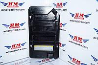 Защита аккумулятора АКБ Mercedes Sprinter W906 Мерседес Спринтер