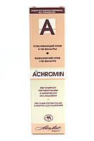 Ахромин Отбеливающий крем от пигментных пятен ACHROMIN Болгария