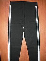 """Штаны женские джинсовые """"Ласточка"""". р. XL. Черные."""