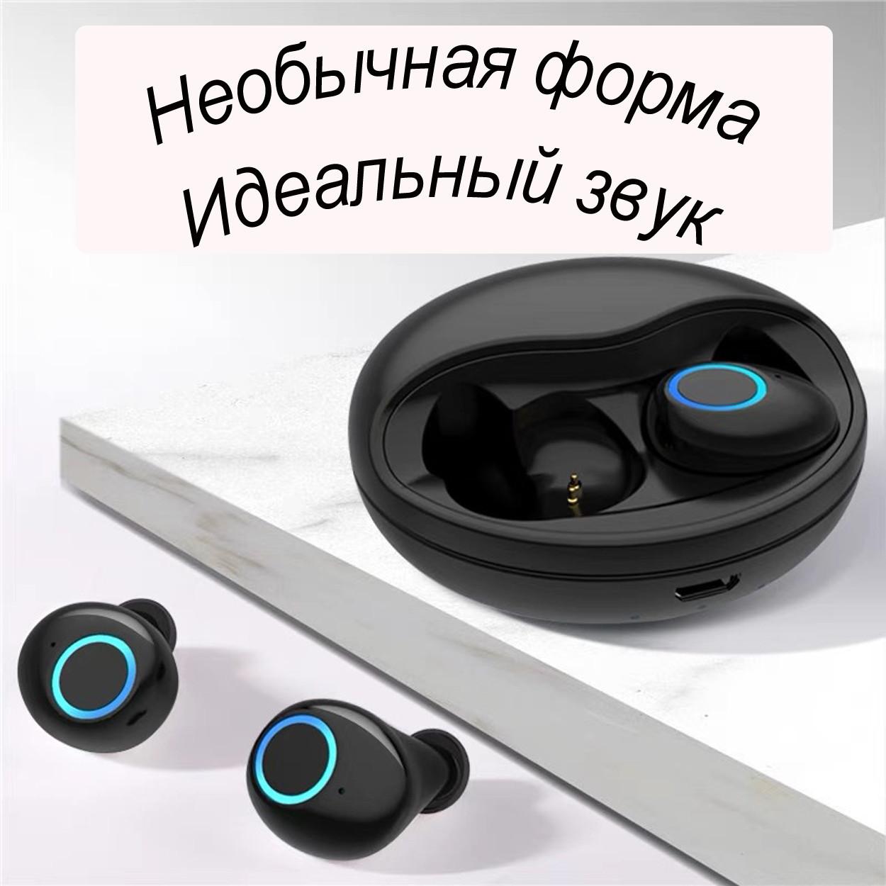 Беспроводные наушники блютуз-гарнитура с зарядным кейсом 500 мА*ч. Wi-pods К10 наушники Bluetooth 5.0.Черные