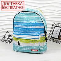 Модный, удобный школьный рюкзак в комплекте с пеналом Running Tiger голубой