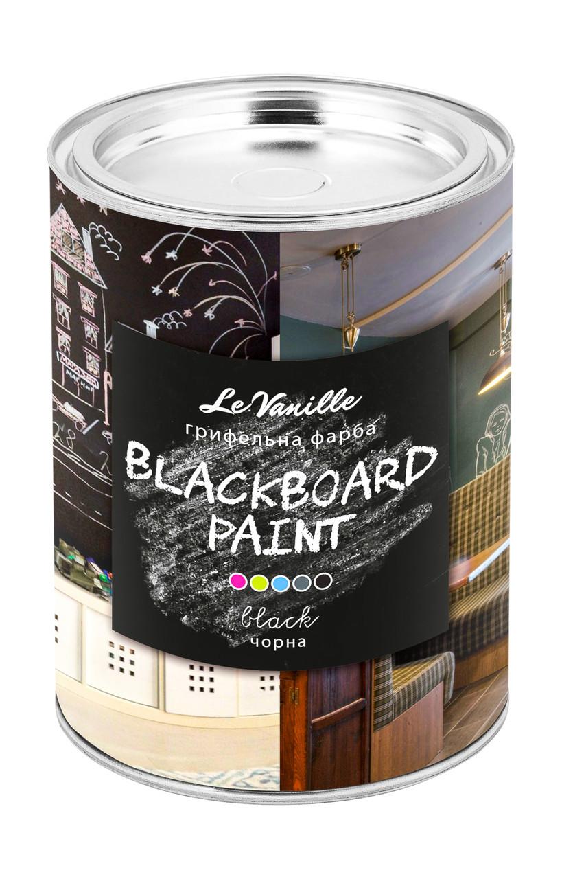 Грифельная краска Le Vanille черная 0.9л