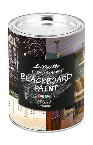 Грифельная краска Le Vanille черная 0.9л, фото 2