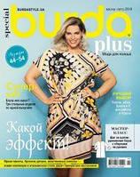 Журнал Бурда плюс Україна (Burda Plus UA) Мода для повних випуск весна-літо №01 2019