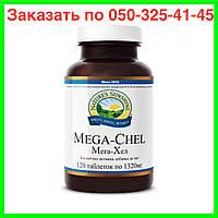 Мега Хел (Mega - Chel) НСП. Мега - Хел NSP. Для укрепления иммунитета