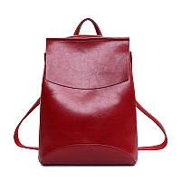 Рюкзак сумка женский с клапаном (красный)