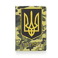"""Обложка для паспорта ZIZ """"Камуфляж"""" (10086)"""