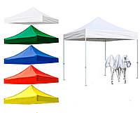 Крыша для торгового шатра 2х2 м, тент-крыша, разные цвета