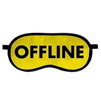 Маска для сна, Offline (MDS_19M011)