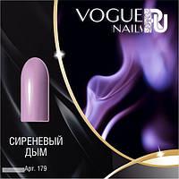Гель лак Сиреневый дым Vogue Nails коллекция Изысканный вечер, 10 мл