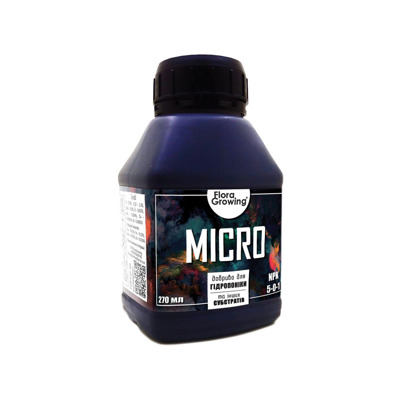 270 мл Micro - компонент удобрений для гидропоники и почвы (аналог GHE)