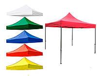 Крыша для торгового шатра 2х3м, тент-крыша, разные цвета