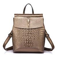 001950bf825d Рюкзак сумка женский городской кожаный с тиснением под крокодила  (золотистый)