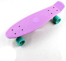 "Penny Board ""Pastel Series"" Лиловый цвет, 55 см"