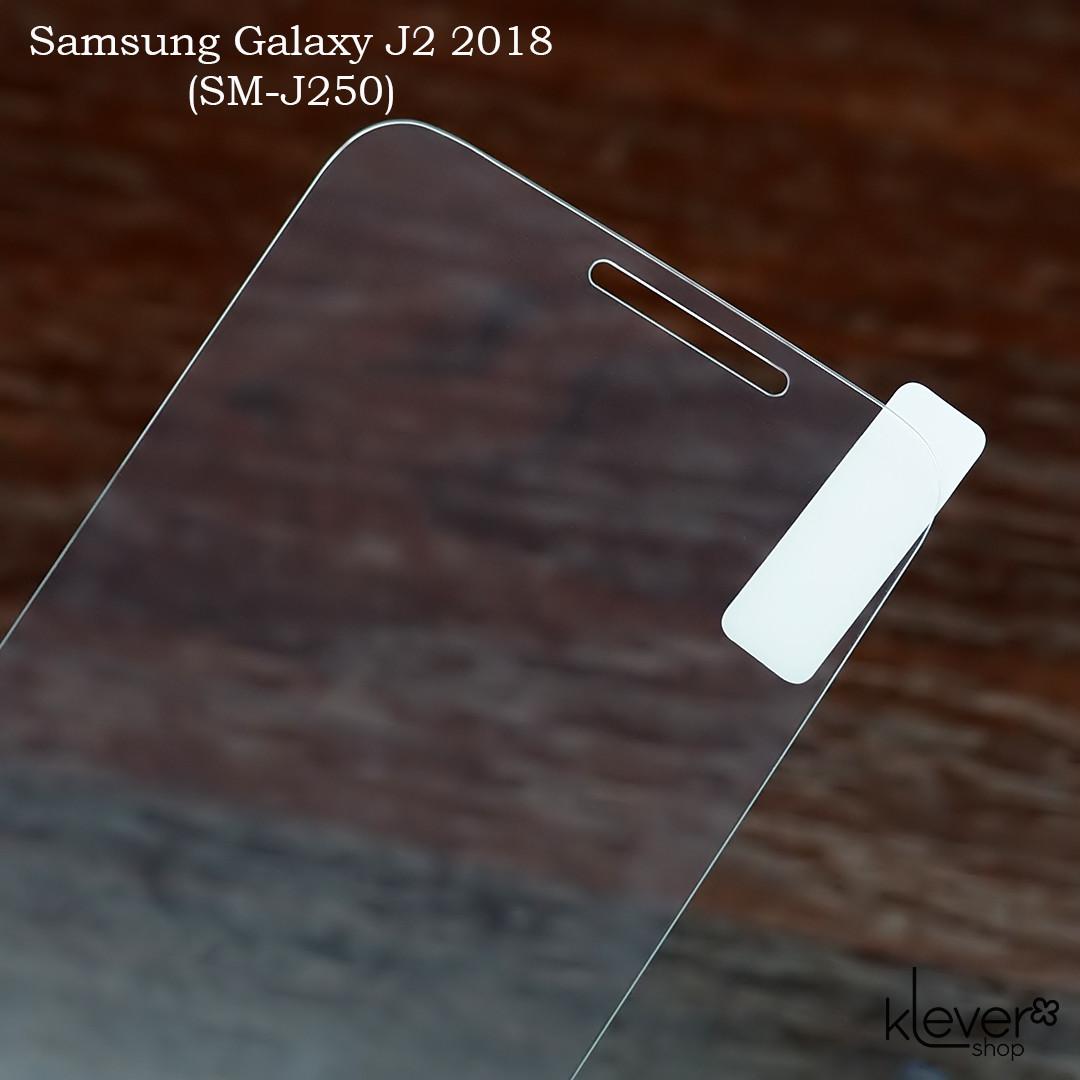 Защитное стекло 2,5D для Samsung Galaxy J2 2018 (j250)