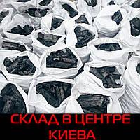 Древесный уголь (склад в Киеве, Подол) в полипропиленовых мешках