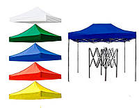 Крыша для торгового шатра 3х6 м, тент-крыша, разные цвета