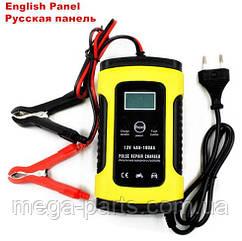 Foxsur Авто Зарядное устройство для аккумулятора 12V 5-6A Оригинал Updated Version 7.0