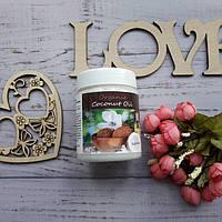 Кокосове масло рафінована в банку для волосся/тіла/засмаги Organic, 250 мл (ЗАГАЛЬНИЙ ОПТ З ФЛАКОНОМ)