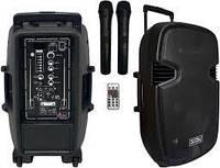 Активна акустична система SOUNDKING SKLS331 (LS331BT)