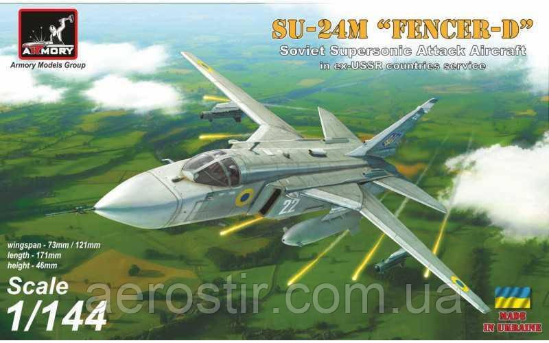 """Су-24М """"Fencer-D"""" 1/144  Armory 14702"""