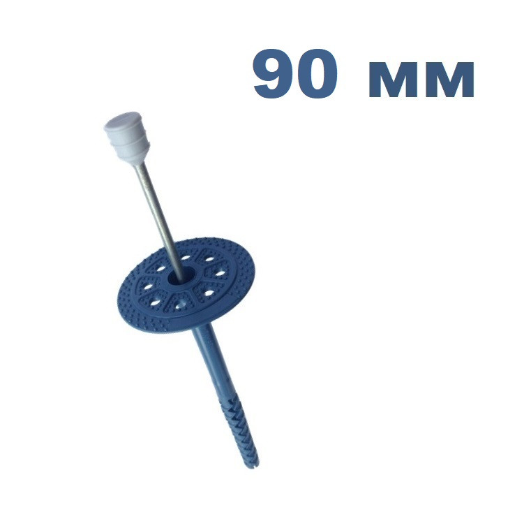 Дюбель 10х90 для крепления теплоизоляции с металлическим гвоздем с термоголовкой MOLDER