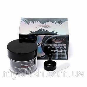 Магнитная маска для лица Dinin Zi Skin Recharging 80 g