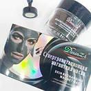 Магнитная маска для лица Dinin Zi Skin Recharging 80 g, фото 2