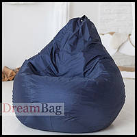 Кресло Мешок Темно Синее