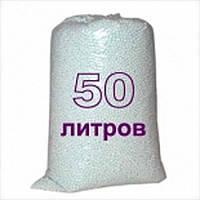 Наполнитель 50 литров