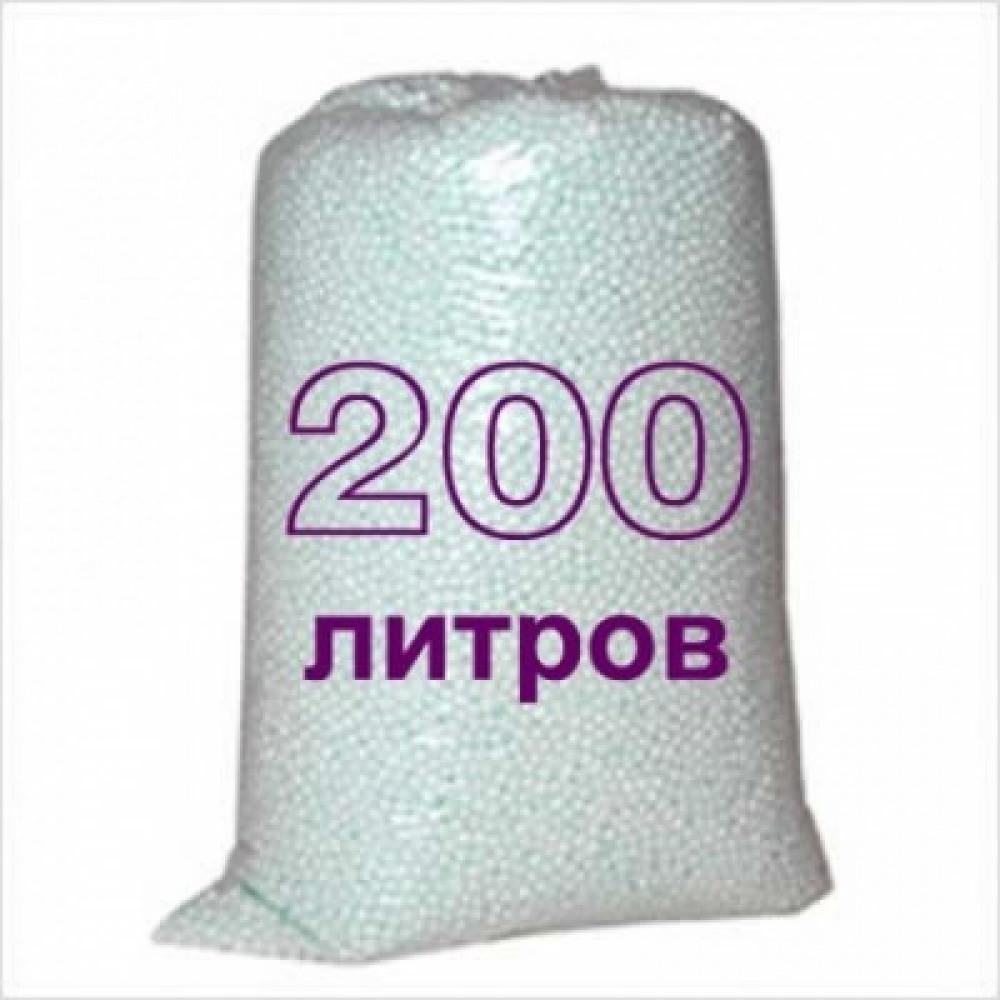 Наполнитель 200 литров