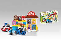 Конструктор для малышей Ограбление Супермаркета 222-H85, фигурки, большие детали, 38 дет.