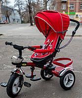 Велосипед Ardis Maxi Trike 5899-1 красный